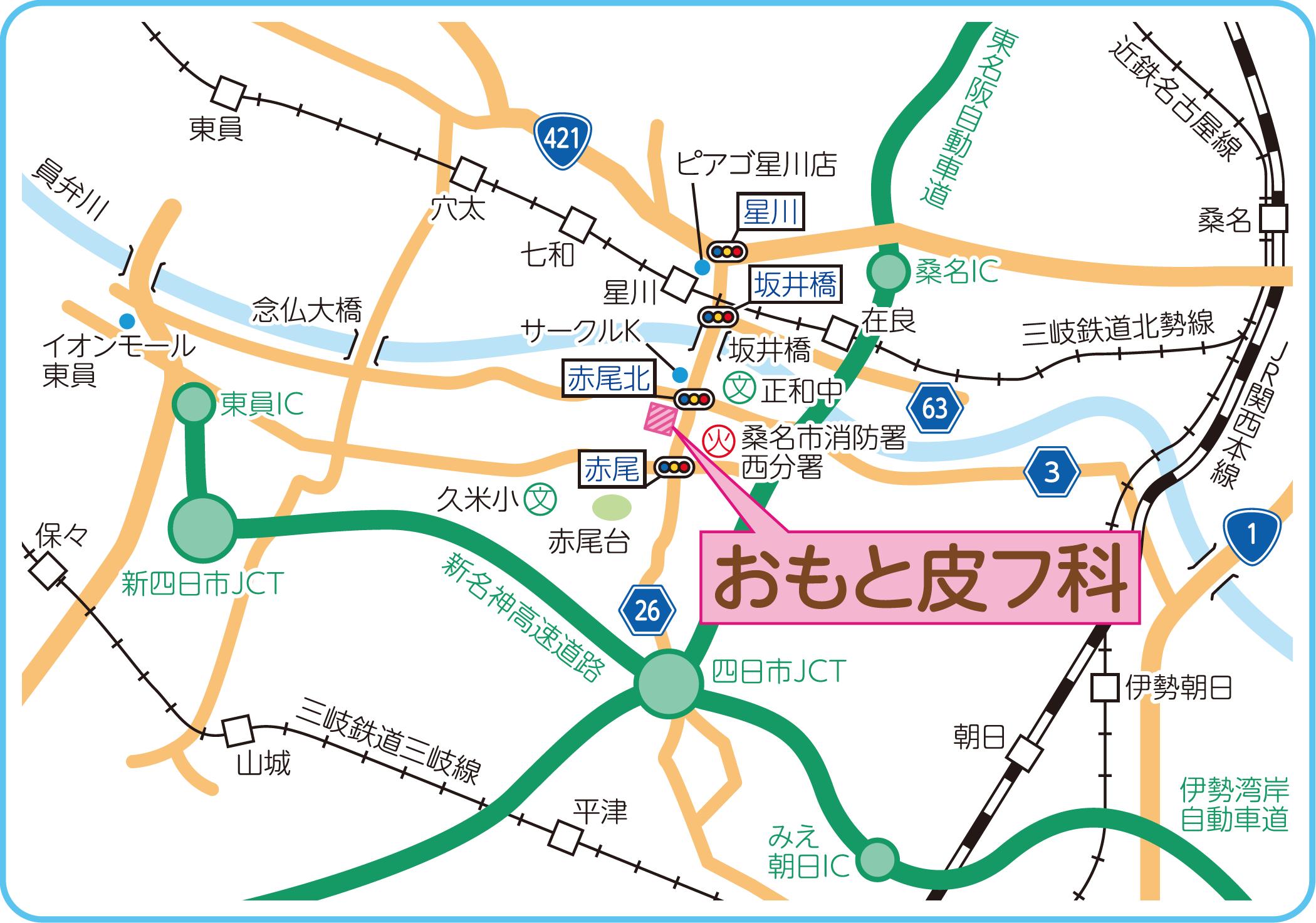 拡大地図のコピー